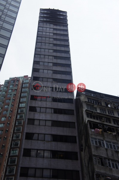 恆威商業大廈 (Hang Wai Commercial Building) 灣仔|搵地(OneDay)(1)