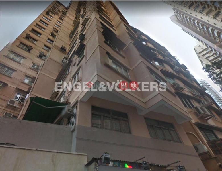 Caravan Court | Please Select Residential, Rental Listings, HK$ 48,000/ month