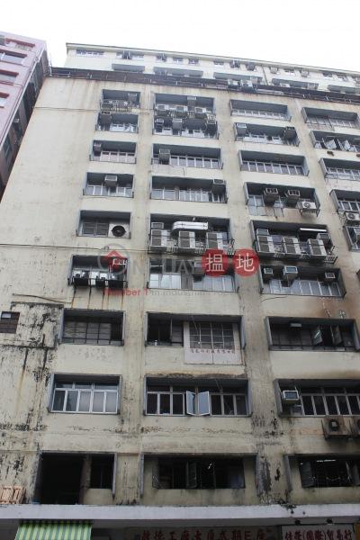 Kai Tak Factory Building (Kai Tak Factory Building) San Po Kong|搵地(OneDay)(2)