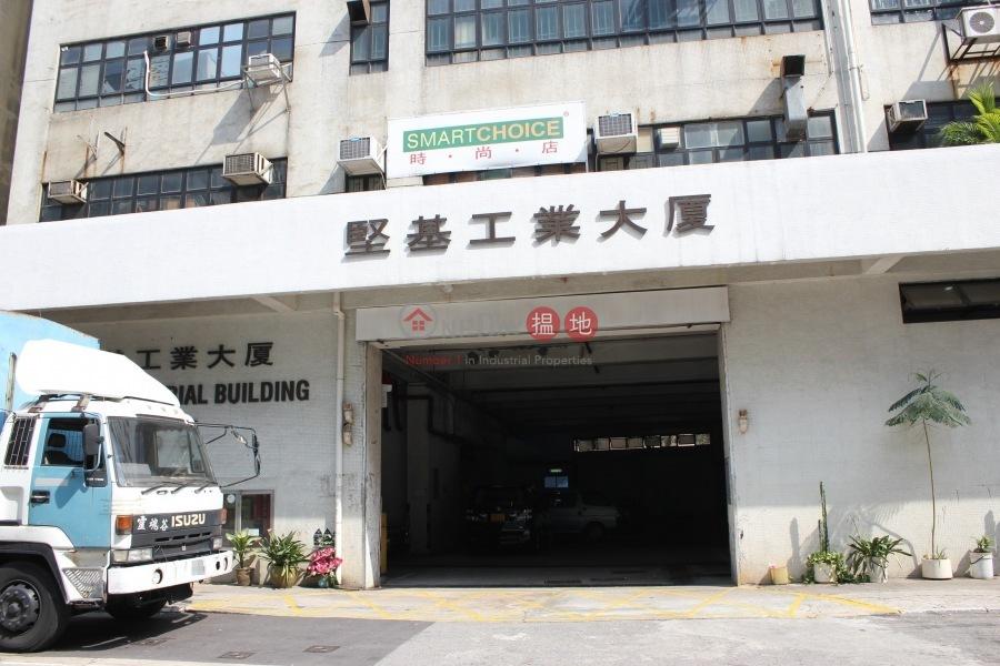 堅基工業大廈 (Kin Ga Industrial Building) 屯門|搵地(OneDay)(5)