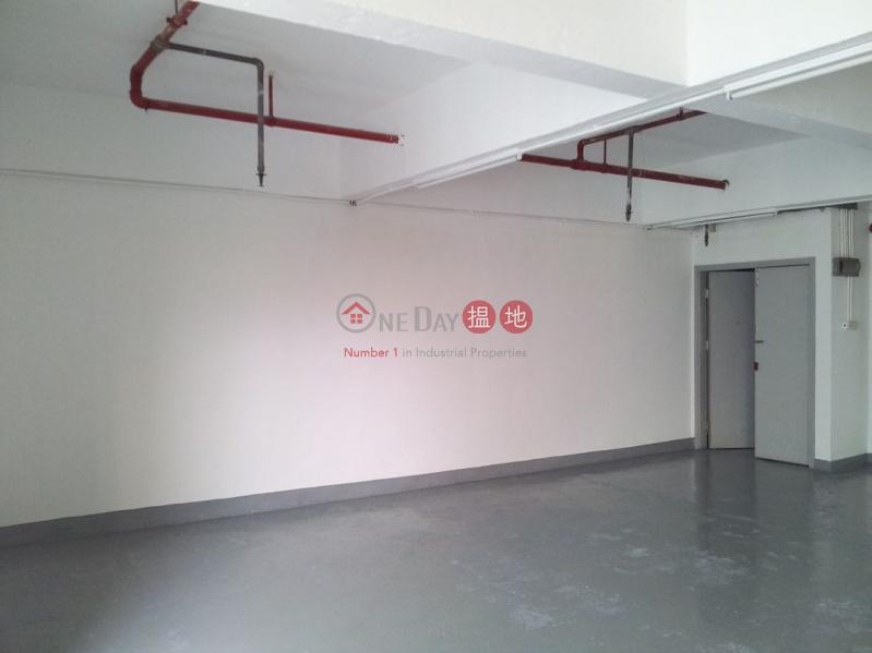 香港搵樓|租樓|二手盤|買樓| 搵地 | 工業大廈出租樓盤-永恆工業大廈