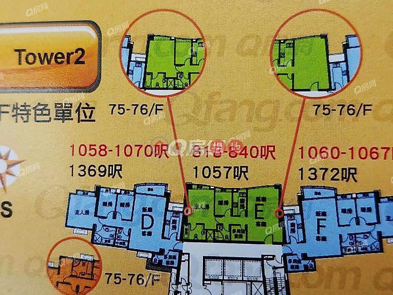 君臨天下2座|高層住宅|出售樓盤HK$ 3,200萬