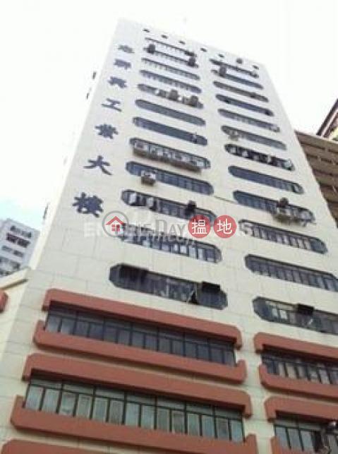 黃竹坑開放式筍盤出租|住宅單位|志聯興工業大廈(Gee Luen Hing Industrial Building)出租樓盤 (EVHK97492)_0