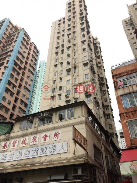協德大廈 (Hip Tak Building) 葵芳|搵地(OneDay)(1)