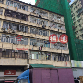 241 Tai Kok Tsui Road|大角咀道241號
