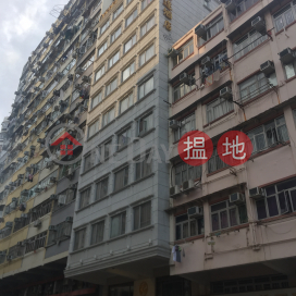 Hing Lin Building,Tai Kok Tsui, Kowloon