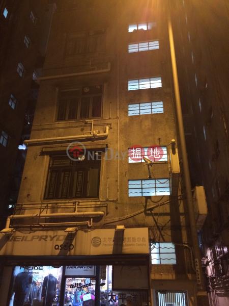 志和街13號 (13 Chi Wo Street) 佐敦|搵地(OneDay)(1)