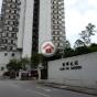 錦暉花園1座 (Kam Fai Garden Block 1) 屯門華發街6號|- 搵地(OneDay)(3)