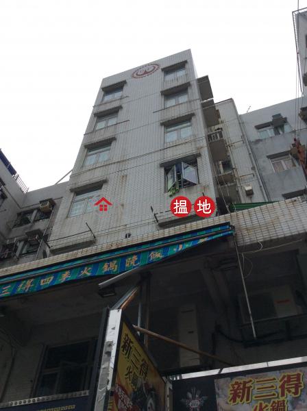 時爵大廈 (Noble House) 九龍城|搵地(OneDay)(2)