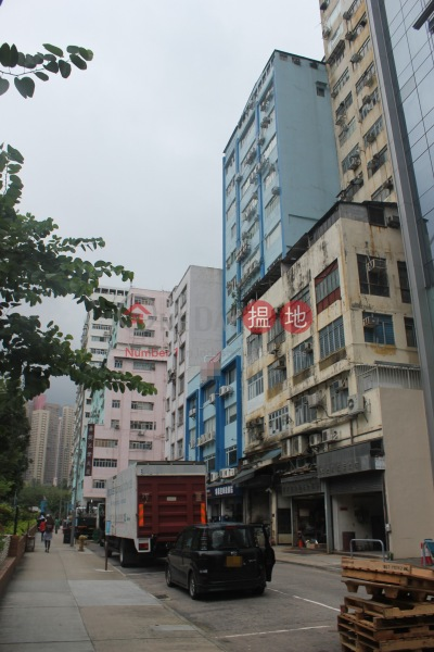 Yip Fung Industrial Building (Yip Fung Industrial Building) San Po Kong|搵地(OneDay)(2)