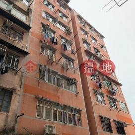 2 LUNG TO STREET,To Kwa Wan, Kowloon