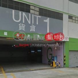 粉嶺物流中心|粉嶺粉嶺物流中心(Fanling Distribution Centre)出售樓盤 (poonc-04759)_3