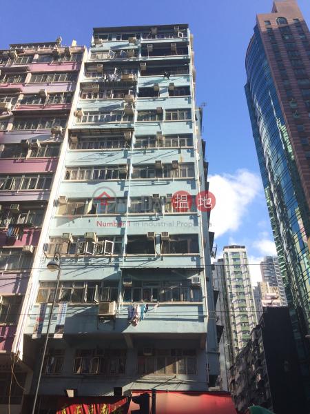 224-226 Des Voeux Road West (224-226 Des Voeux Road West) Sai Ying Pun|搵地(OneDay)(2)
