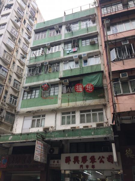 鴨寮街126-128號 (126-128 Apliu Street) 深水埗|搵地(OneDay)(1)