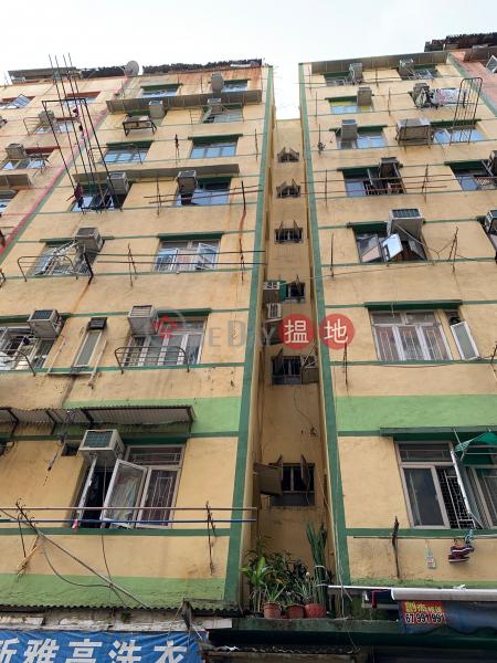 鴻運街5號 (5 HUNG WAN STREET) 土瓜灣|搵地(OneDay)(1)