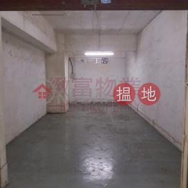 單位企理,貨倉|黃大仙區盛景工業大廈(Shing King Industrial Building)出租樓盤 (65414)_0