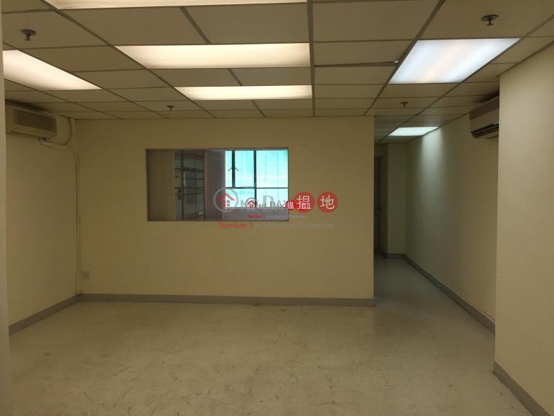 Wah Lok Industrial Centre, Wah Lok Industrial Centre 華樂工業中心 Rental Listings | Sha Tin (charl-03982)