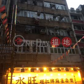 225 Temple Street,Jordan, Kowloon