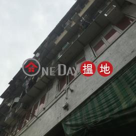 31 South Wall Road,Kowloon City, Kowloon