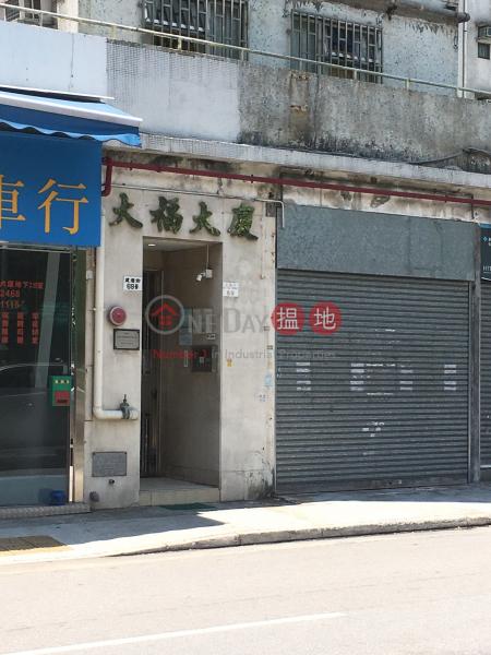 Tai Fook G & S Building (Tai Fook G & S Building) Yuen Long|搵地(OneDay)(2)