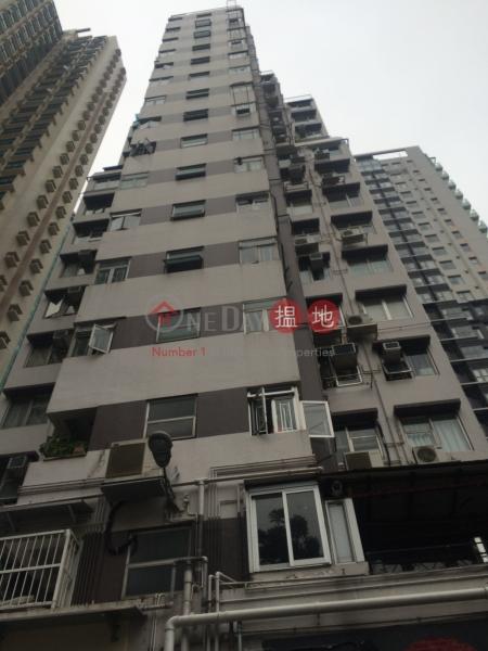 King Ho Building (King Ho Building) Soho|搵地(OneDay)(3)