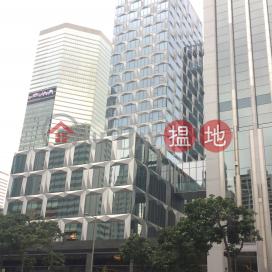 瑞吉酒店,灣仔, 香港島