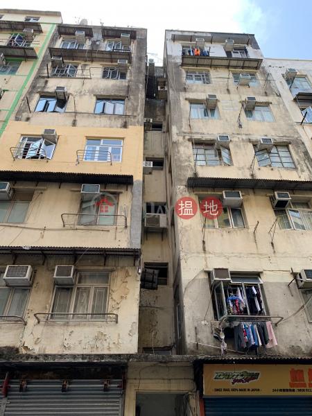 17 HOK LING STREET (17 HOK LING STREET) To Kwa Wan|搵地(OneDay)(1)