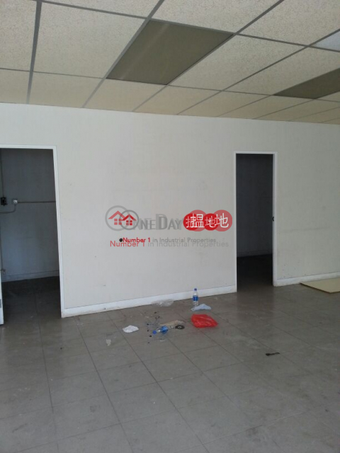 華麗工業中心|沙田華麗工業中心(Wah Lai Industrial Centre)出租樓盤 (charl-03751)_0