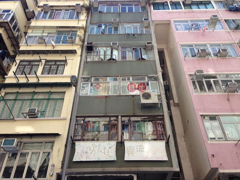 182 Fa Yuen Street (182 Fa Yuen Street ) Prince Edward|搵地(OneDay)(2)