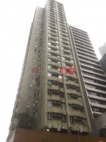 Lockhart House Block A (Lockhart House Block A) Causeway Bay|搵地(OneDay)(1)