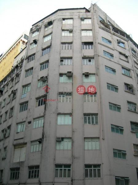 Shun Yee Industrial Building (Shun Yee Industrial Building) Chai Wan|搵地(OneDay)(1)