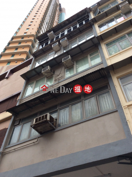 城南道3號 (3 South Wall Road) 九龍城|搵地(OneDay)(3)