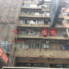 451 Reclamation Street,Mong Kok, Kowloon