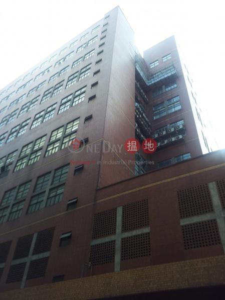 立信工業大廈 (Lap Shun Industrial Building) 青衣|搵地(OneDay)(2)
