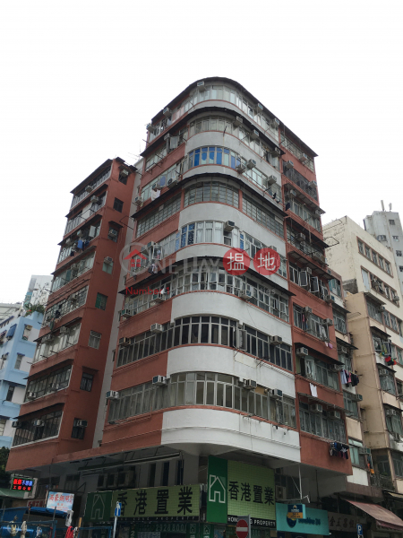 18 Larch Street (18 Larch Street) Tai Kok Tsui|搵地(OneDay)(2)