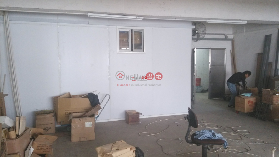 Property Search Hong Kong | OneDay | Industrial, Rental Listings WAH FAT IND BLDG