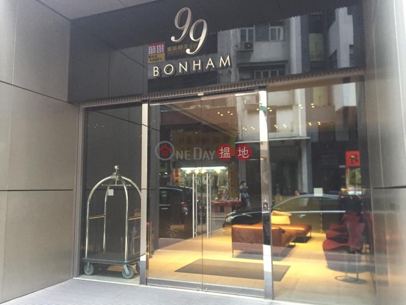 99號寶恆酒店 (99 Bonham) 上環|搵地(OneDay)(2)