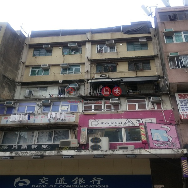 聯合唐樓 (Luen Hop Tong Lau ) 荃灣東|搵地(OneDay)(2)