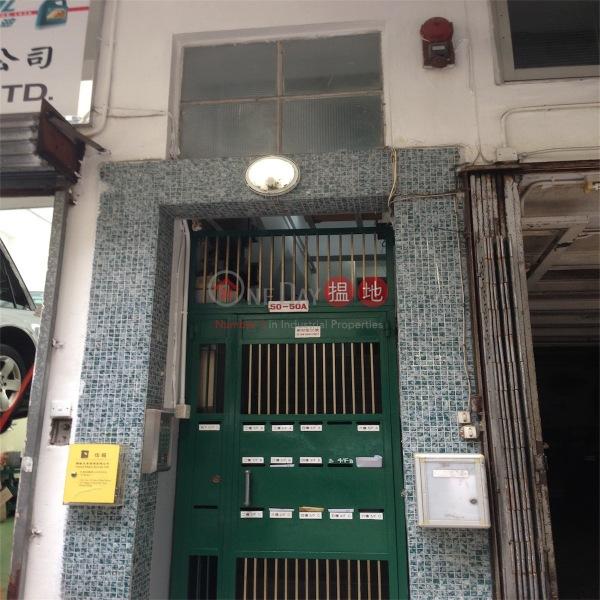 50-50A Sun Chun Street (50-50A Sun Chun Street) Causeway Bay|搵地(OneDay)(2)