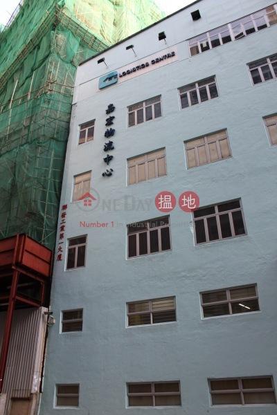 聯發工業大廈 (Luen Fat Factory Building) 葵涌|搵地(OneDay)(4)