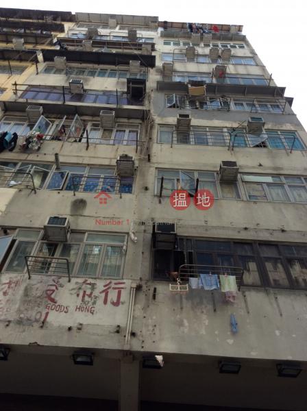 31A Shek Kip Mei Street (31A Shek Kip Mei Street) Sham Shui Po|搵地(OneDay)(2)