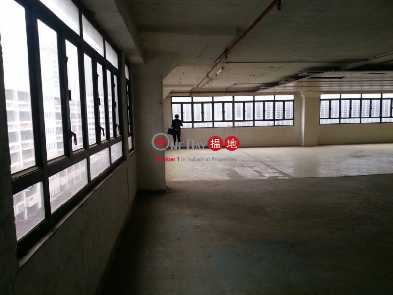 Property Search Hong Kong | OneDay | Industrial | Sales Listings | Hoi Cheung Industrial Building