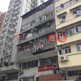 鴨寮街35-37號,深水埗, 九龍