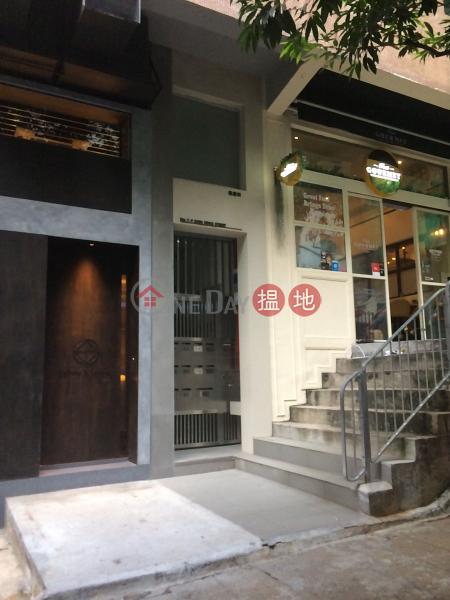 善慶街7-9號 (7-9 Shin Hing Street) 蘇豪區|搵地(OneDay)(2)