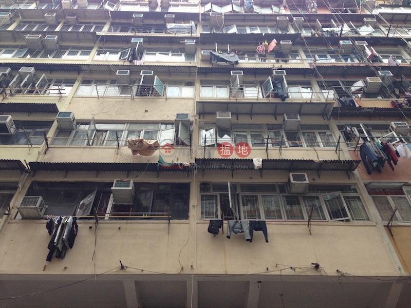 基隆街247-249號 (247-249 Ki Lung Street) 深水埗|搵地(OneDay)(1)