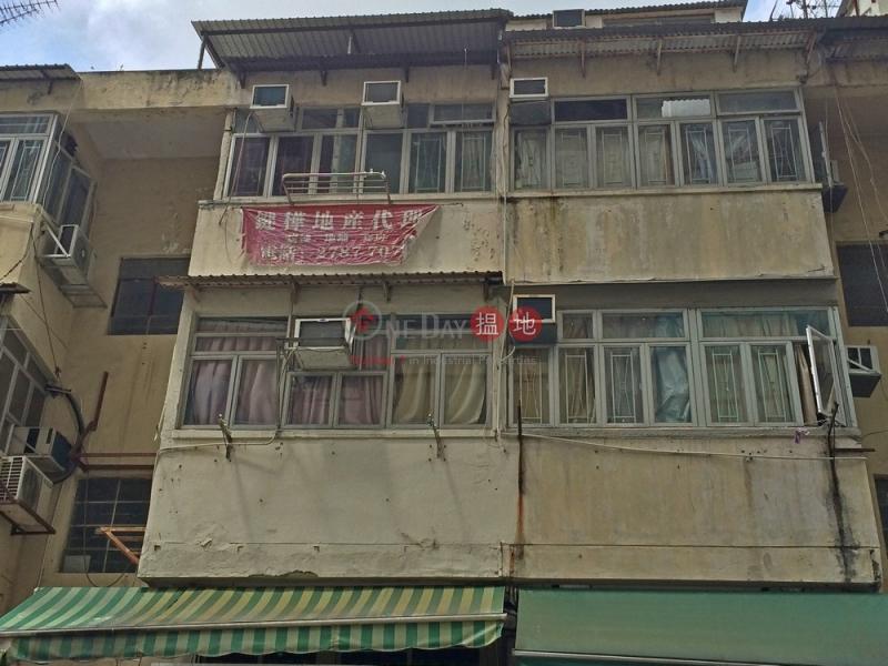 新成路79號 (San Shing Avenue 79) 上水|搵地(OneDay)(1)