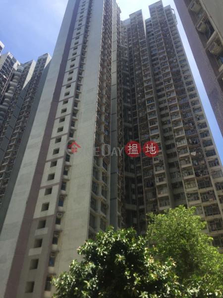 小西灣邨 瑞明樓 (Siu Sai Wan Estate Sui Ming House) 小西灣|搵地(OneDay)(4)