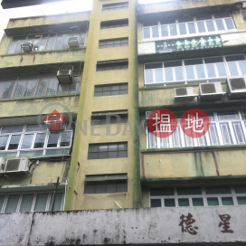 91-93 Tung Chau Street,Tai Kok Tsui, Kowloon