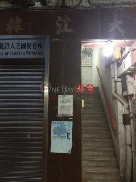 Tai Kong Building (Tai Kong Building) Sheung Shui|搵地(OneDay)(1)
