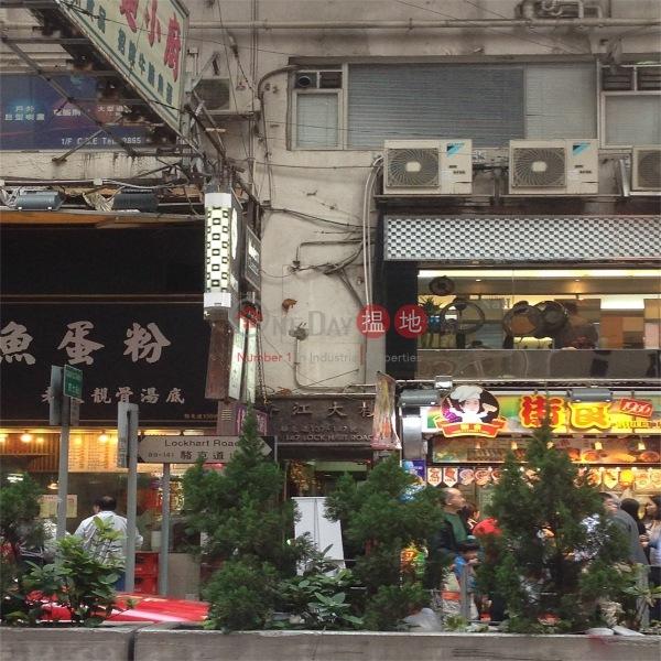 Hong Kong Building (Hong Kong Building) Wan Chai|搵地(OneDay)(3)